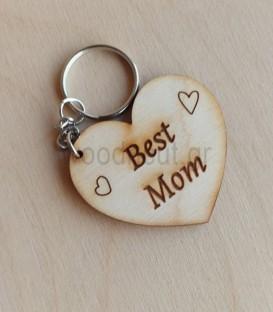 Μπρελόκ για τη γιορτή της Μητέρας