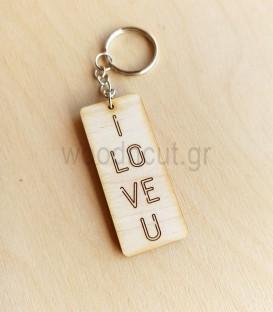 """Μπρελόκ """"i Love U"""""""