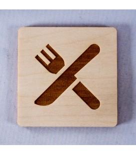 Πινακίδα Σήμανσης - Χώρος Εστιατορίου