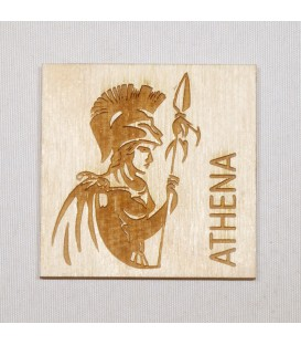 Μαγνήτης - Αθηνά